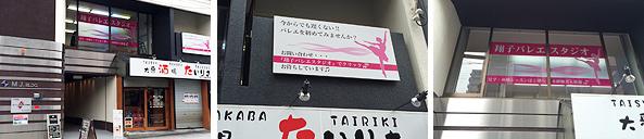 road_03