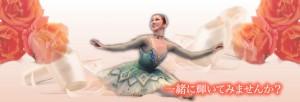 Shoko Ballet Studio